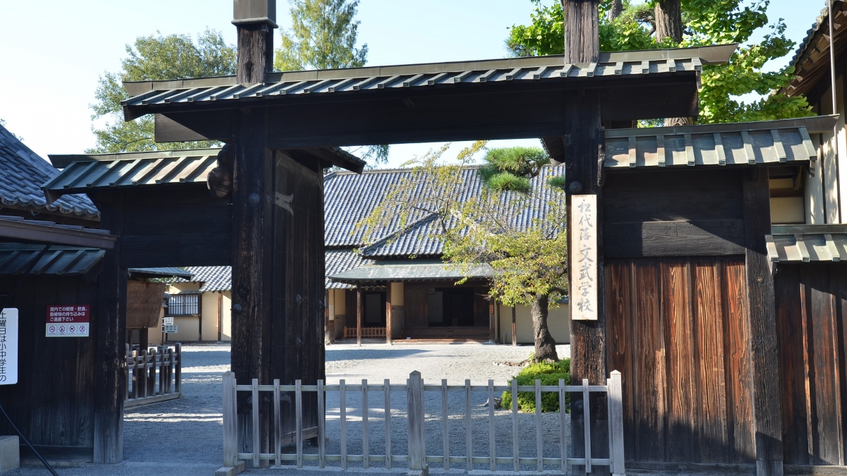 Kabuki Gate (Gate without Roof)
